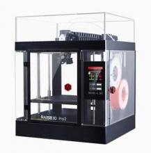 Impresora 3D Raise3D Pro2
